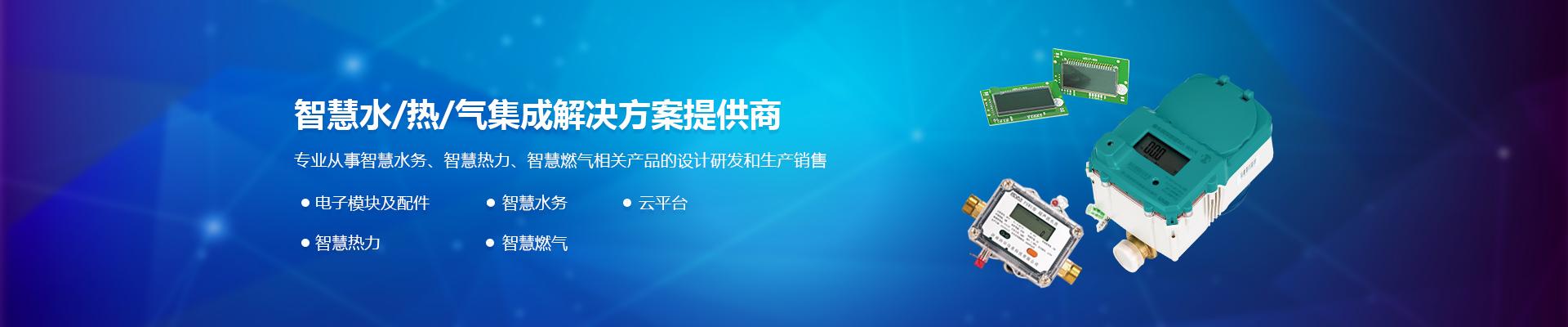 http://www.pevac.cn/data/upload/202101/20210128112639_475.jpg