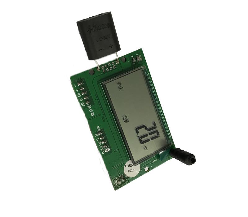 W0130NB-IoT物联网智能水表主板